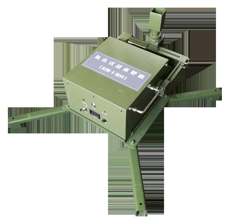 复合式战术靶机